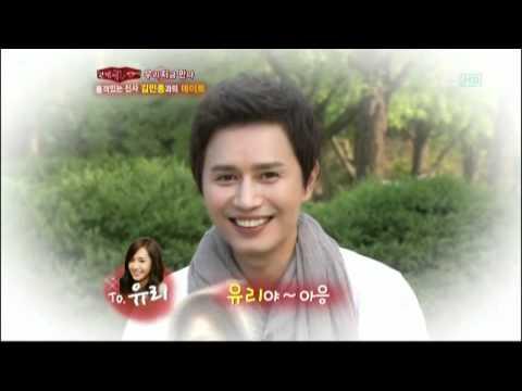 품격있는 신사, 김민종과 데이트!  @한밤의 TV연예 20120530