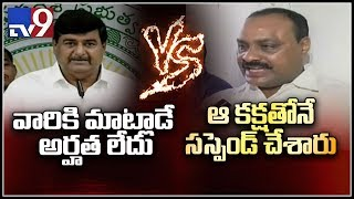 War of words between TDP & YSRCP over suspension of TD..