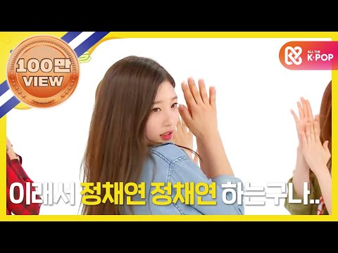 (Weekly Idol EP.255) DIA  K-pop girl group Cover dance 'sexy'