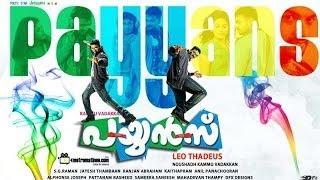 Payyans 2011 Malayalam Full Movie | #Malayalam Latest Movies Online | Jayasurya | Lal | Anjaly