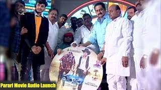 Parari Movie Audio Launch