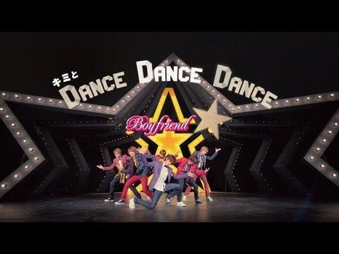 BOYFRIEND「キミとDance Dance Dance」