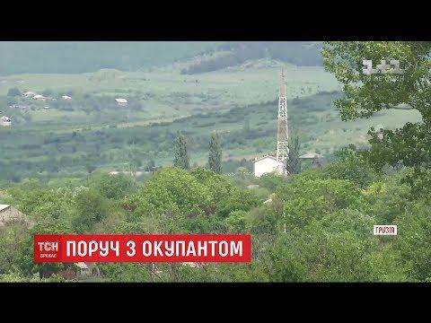 Окупація за 20 км від столиці: як Грузію нашпигували російськими військовими