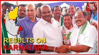 #ResultOnKarnataka क्या कांग्रेस-JDS कर्नाटक के बाजीगर बनेंगे ?