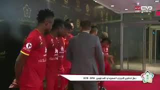 حفل تدشين الدوري السعودي للمحترفين 2018-2019     -