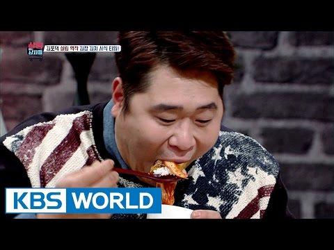 The fantastic taste of Houseman Moon's kimchi [Mr. House Husband / 2016.12.06]