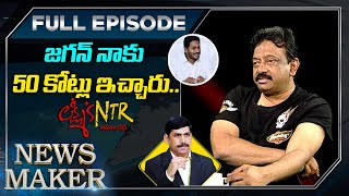 RGV reveals names of financers for Lakshmi's NTR..