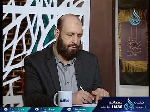 أهل الذكر | الشيخ عادل العزازي في ضيافة أحمد نصر 21-2-2018