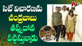 YS Viveka Murder Case: YS Sunitha Meets AP CEO over Chand..