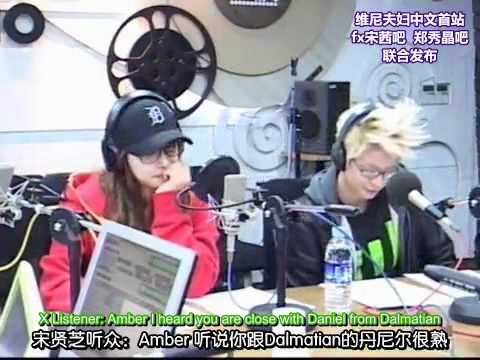 (Eng) Amber is close with Daniel