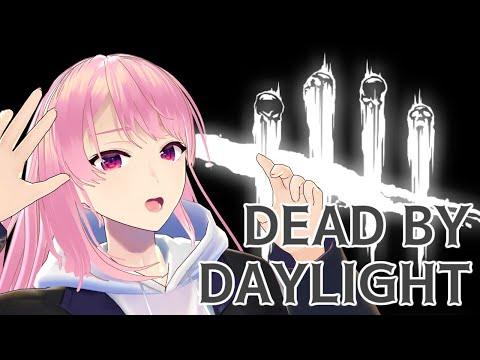 【DBD】血の渇望もとに戻った?【 Dead by Daylight / デッドバイデイライト 】