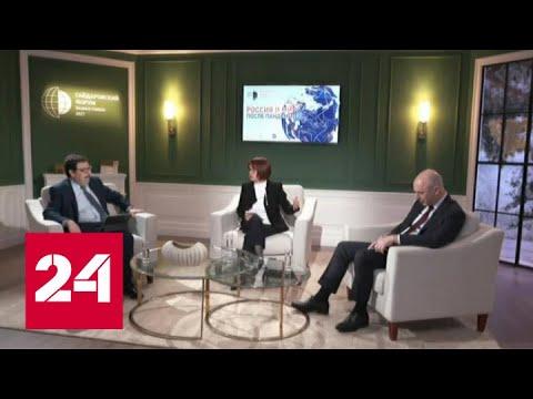 Гайдаровский форум: когда ждать роста экономики
