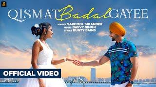 Qismat Badal Gayee – Sardool Sikander – Khatre Da Ghuggu Video HD
