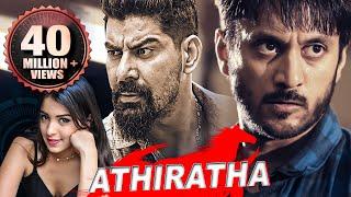 Athiratha (2018) New Released Full Hindi Dubbed Movie | Chethan Kumar, Latha Hegde, Kabir Duhan