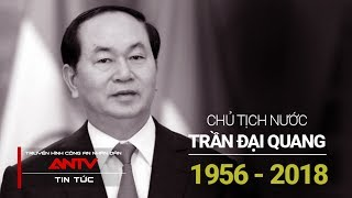 Thông cáo đặc biệt: Chủ tịch nước Trần Đại Quang từ trần | Tin tức | Tin nóng 24h | ANTV