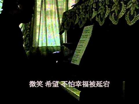 愛情句型 王心凌 鋼琴 彈奏