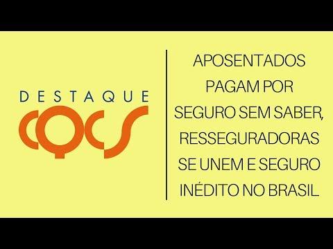 Imagem post: Aposentados pagam por Seguro sem saber, Resseguradoras se unem e Seguro inédito no Brasil