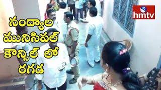Chaos in Nandyala civic meet; TDP vs. YSRCP..
