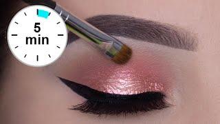 5 MINUTE Easy Glowy Eye Makeup Tutorial