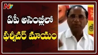 ACs, furniture of AP Assembly missing: Allegations on Kode..