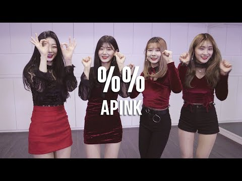 Apink (에이핑크) - %%(Eung Eung(응응)) Dance Cover / Cover by UPVOTE NEO