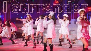 モーニング娘。'19『I surrender 愛されど愛』(Morning Musume。'19[I surrender. It's only love but it is love.]) (MV)