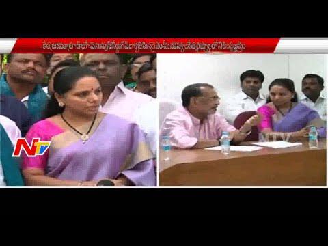 Kavita meets Union minister along with team; turmeric board