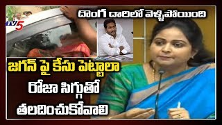 TDP leader Divyavani sensational comments on YSRCP MLA Roj..