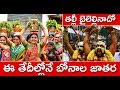 Bonalu festival to begin from June 25th..