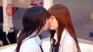 百合的測驗(レズの実験/Lesbian Test)