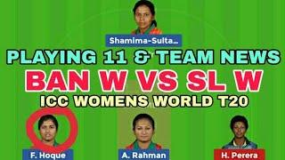 BAN W VS SL W DREAM11 - | SLW VS BANW | SLW VS BANW DREAM 11 | BANW VS SLW DREAM11 TEAM |BANW VS SLW