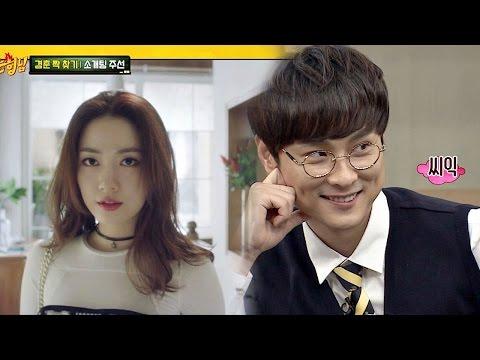 [쌈자본색] 민경훈(Min Kyung Hoon), 배우 류화영과 소개팅에 깁스 팔 푸를 뻔!! 아는 형님(Knowing bros) 46회
