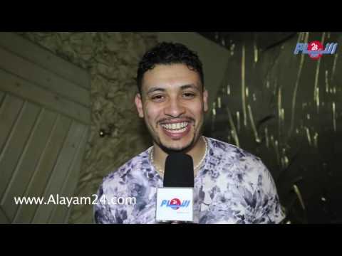 بعد 5 سنوات من الغياب.. عبدو الزياني يعود للمغرب