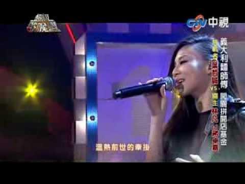 2013.11.15-超級歌喉讚-林凡、GJ蔣卓嘉(2/2)(數位)