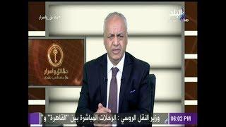 أول تعليق من مصطفى بكرى على ترشح الفريق سامى عنان للرئاسة..«من ...