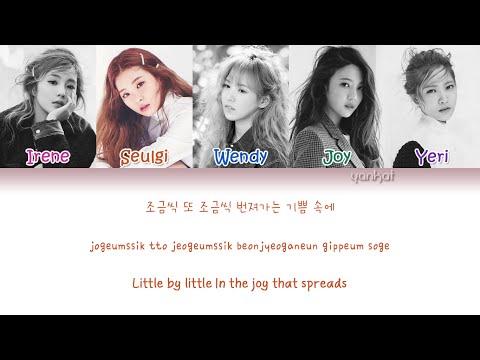 Red Velvet - Wish Tree (세가지 소원) (Color Coded Han|Rom|Eng Lyrics)