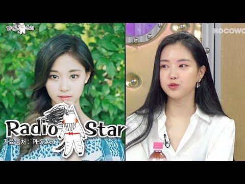 Son Na Eun Has a Crush on Tzuyu of TWICE?! [Radio Star Ep 576]