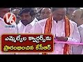 CM KCR And Speaker Pocharam Inaugurates MLA And MLC Quarters | Hyderabad | V6 News