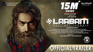 Vijay Sethupathi Laabam Official Trailer- Shruti Haasan, J..