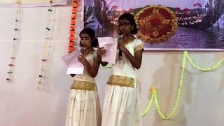 Ksheera Sagara Vihara .... by Devendu & Shivendu