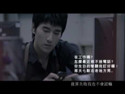 COLOR-哭出來MV-音樂電影(完整劇情版) 趙又廷 張鈞甯 首次合作拍MV