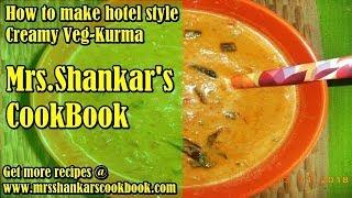 How to make Hotel Style Creamy Veg Kurma