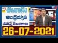 Today News Paper Main Headlines | 26th-July-2021 | TV5 News Digital