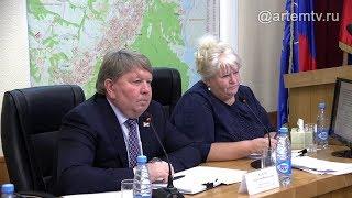 Дума Артёма начала свою работу в новом году