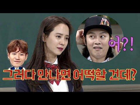 '김종국(Kim Jong-kook)'을 향한 송지효(Song Ji-hyo)의 강한 부정☞