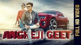 Angreji Geet – Ashish Handa