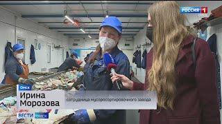 В Омском пункте по переработке мусора нашли боевые патроны для пулемета и снайперской винтовки