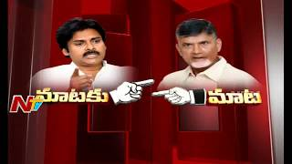 War Of Words Between Chandrababu & Pawan Kalyan : Mata..