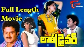 Lorry Driver Full Length Telugu Movie | Balakrishna, Vijayashanti