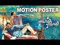 Venkatesh imitates Pawan Kalyan in 'Gopala Gopala' motion poster
